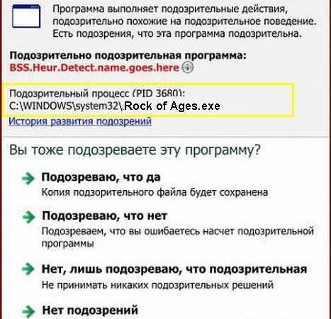 """Судье Вовку предъявлено подозрение, - """"Украинская правда"""" - Цензор.НЕТ 5088"""