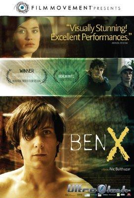 Онлайн MMORPG игра по фильму Ben X (ссылка)