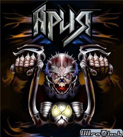 Ария - Дискография (1985 - 2008) FLAC