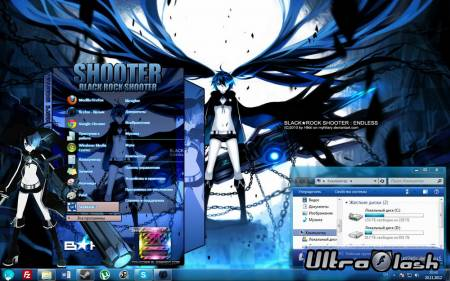 Тема Win 7 Black Shooter by ToxicoSM